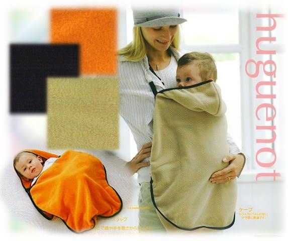 【波克貓哈日網】嬰幼兒外出包巾  ◇huguenot◇《貼心連帽設計》2色可選~~機車族媽媽的貼心商品