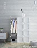 簡易衣櫃現代簡約組裝塑料出租房用櫃子收納掛布藝臥室家用布衣櫥  (橙子精品)