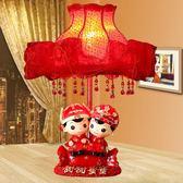 新婚禮品高檔實用婚房裝飾品擺件婚慶台燈
