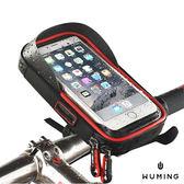 二合一 自行車 導航支架 錢包 雜物收納 腳踏車 單車 手機支架 防水 雨天 360度 旋轉 『無名』 M05102