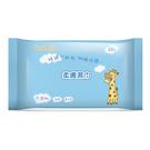 COSMED柔膚濕巾(10片)【康是美】...