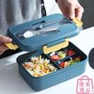 保溫便當盒餐盒套裝便攜飯盒帶餐具可微波爐...