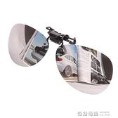 偏光太陽鏡夾片式墨鏡男士潮日夜兩用夜視鏡片開車專用眼鏡女 奇妙商鋪