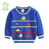男童裝 豎條紋毛衣嬰兒套頭長袖針織衫