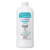 【日本花王】Curel泡沫洗手乳 補充瓶450ml