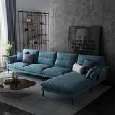 沙發北歐乳膠布藝沙發現代簡約整裝可拆洗大小戶型客廳組合家具JD 夏季上新