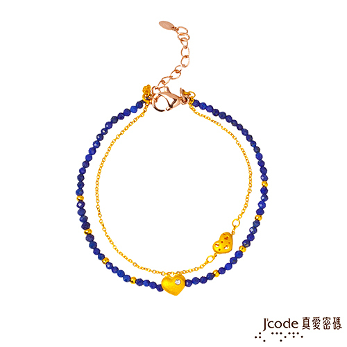 J'code真愛密碼 兩心相伴黃金/青金石手鍊-雙鍊款