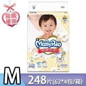 滿意寶寶-極緻呵護紙尿褲 M號248片(62片x4包)-箱購 大樹