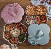 新年果盤歐式糖果盒干果盒客廳家用創意現代分格帶蓋干果盤零食瓜子堅果盒 全館免運