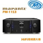 《麥士音響》 marantz馬蘭士 HiFi 綜合擴大機 PM-11S3
