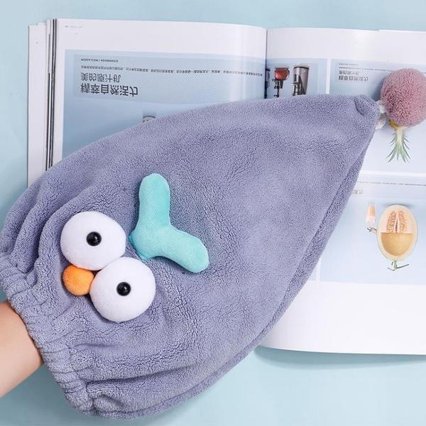 洗頭浴帽可愛干發帽女超強吸水速干2021新款長發加厚包頭巾干發巾魔方數碼