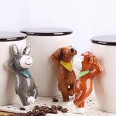 創意個性動物陶瓷馬克杯子帶蓋勺辦公室水杯情侶牛奶咖啡杯早餐杯台秋節88折