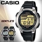 CASIO手錶專賣店 卡西歐 W-212...