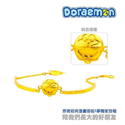 甜蜜約定 Doraemon 奇幻哆啦A夢 黃金手鍊