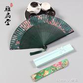 中國風真絲扇子小巧日式便攜隨身摺疊扇杭州古風女式古典摺扇夏季 樂活生活館