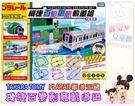 麗嬰兒童玩具館~TAKARA TOMY-PLARAIL鐵道王國-機捷百變創意軌道組