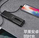 行動電源 大容量自帶充電線行動電源便攜迷你超薄行動電源蘋果6安卓手機通用 全館免運 維多
