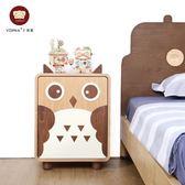 卡通貓頭鷹床頭櫃實木寶寶臥室兒童小櫃子玩具儲物收納櫃 MKS小宅女