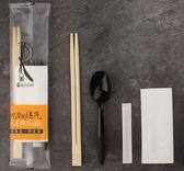 一次性筷子套裝四件套 外賣打包三件套勺子四合一餐具梗豆物語