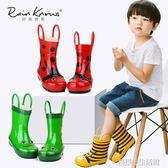 好雨時節兒童雨鞋男童小孩立體卡通蜜蜂橡膠鞋女大童寶寶水鞋雨靴