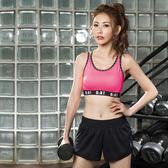 【8:AT 】運動內衣  M-XL(亮桃粉)(未滿2件恕無法出貨,退貨需整筆退)
