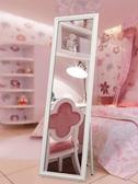 實木全身鏡子歐式落地鏡簡約臥室家用穿衣鏡服裝店學生宿舍試衣鏡
