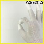 伊人閣 勞保手套36雙薄款白色尼龍PU涂指涂掌手套