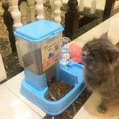 貓碗狗碗自動喂食器貓咪用品雙碗狗狗自動飲水器寵物用品貓狗食盆WY【全館免運八五折任搶】