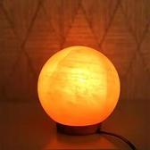 鹽燈喜馬拉雅水晶鹽 創意擺件臥室小夜燈 大圓球形