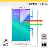 【Ezstick抗藍光】OPPO R9+ 防藍光鏡面鋼化玻璃膜 (SGS測平均阻隔率 55.5%)