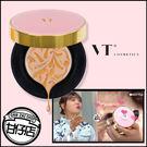 韓國 VANT 36.5 VT 氣墊 粉凝霜 (粉盒) 11g 臉部 保濕 膠原 底妝 透亮 甘仔店3C配件