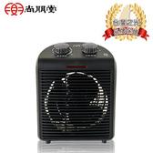 尚朋堂 即熱式電暖器SH-3380