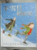 【書寶二手書T4/少年童書_XEL】下雪日的約定_理察‧柯提斯,  劉握瑜
