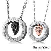 鋼項鍊 珠寶白鋼 愛X無限大*單個價格*送刻字
