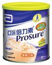 亞培倍力素元氣調養粉狀配方380g 6罐  *維康*