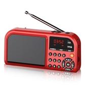 念佛機老年收音機老人隨身聽小型插卡音箱新款便攜式播放器唱戲念佛機 亞斯藍