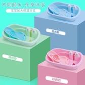 嬰兒洗澡盆新生兒寶寶浴盆可坐躺兒童通用沐浴盆感溫桶加大號加厚JD BBJH