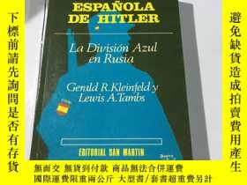 二手書博民逛書店外文原版:la罕見Division Española de hi