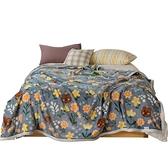 加厚毛毯法蘭絨床單被子學生宿舍冬季珊瑚絨沙發蓋毯辦公室午睡毯 夢幻小鎮ATT