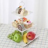 家用創意水果盤子客廳茶幾干果多層塑料托盤生日派對蛋糕架甜品台  居家物語