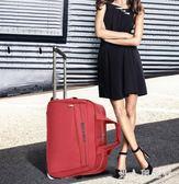 旅行包女拉桿包手提行李包男大容量旅游包袋登機箱包折疊韓版新款 DR13208【男人與流行】
