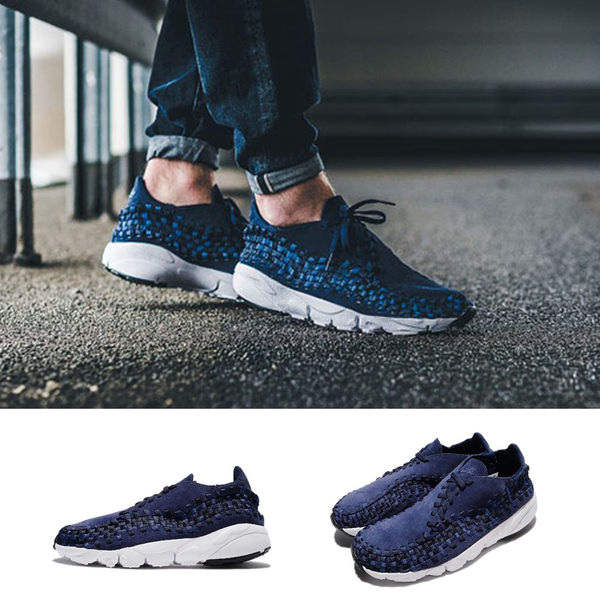 Nike 休閒鞋 Air Footscape Woven NM 藍 白 編織鞋 麂皮 男鞋 【PUMP306】 875797-400