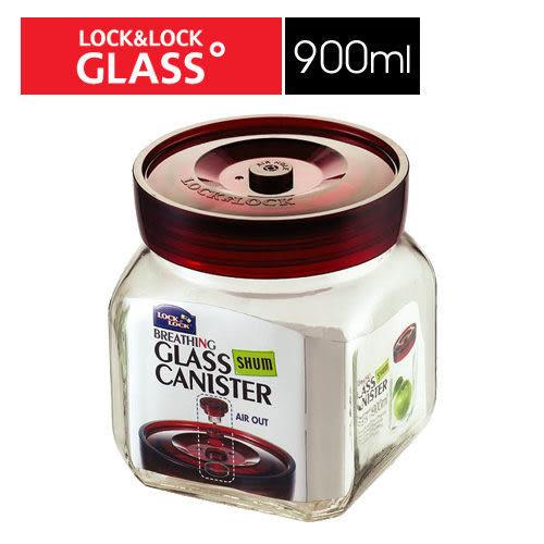樂扣樂扣玻璃密封罐單向排氣閥900ML適用醃漬食品泡菜咖啡豆保鮮罐-大廚師百貨