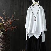 寬鬆大碼純棉t恤休閒套頭內搭上衣/設計家Y1915
