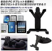 new ipad 4 mini ipad2 mio v765 c728 moov 700 moov700 lte wifi 16g 32g 64g 平板電腦導航座支架沙包車架沙包座