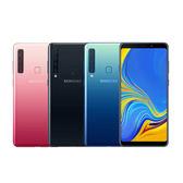 【送原廠傳輸線等4好禮】SAMSUNG GALAXY A9 2018 (6GB/128GB) 首款4鏡頭智慧機