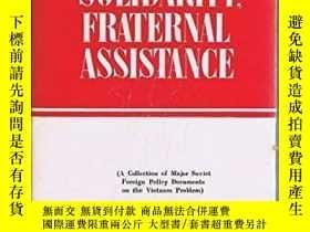 二手書博民逛書店稀缺,Militant罕見Solidarity, Fraternal Assistance,約1970年出版,軟精