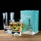 日式酒具 Chamvin日本原單酒杯威士忌杯 水晶江戶硝子富士山杯日式ins彩盒 非凡小鋪