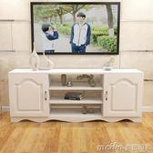 電視櫃現代簡約茶幾組合套裝臥室迷你小戶型地櫃歐式客廳電視機櫃QM 美芭