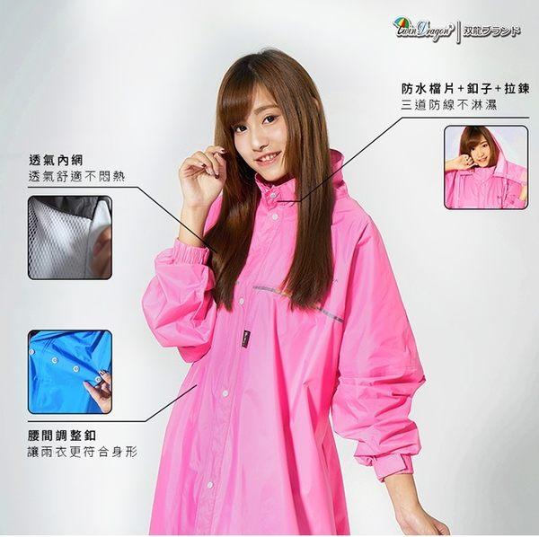 【雙龍牌 EU4074 超輕量 日系極簡 前開式 雨衣 一件式 雨衣 5色可選】尼龍雨衣、可自取